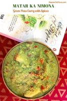 Matar ka Nimona -fresh green pea curry seen in a round rimless brass bowl with tomato and potato slices showing through the curry. A white covered book on Pepper and a red fabric with goemetric design in the background