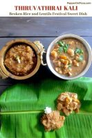 A festive sweet and vegetable stew, Thiruvathirai Kali in two brass bowls and the same items spread on a fresh green banana leaf https://www.PepperOnPIzza.com